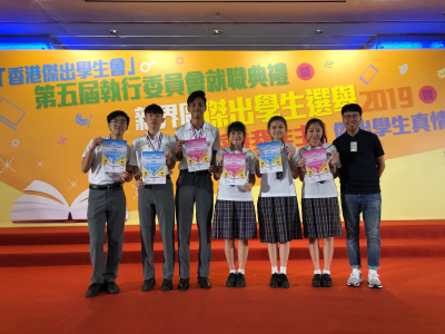 不畏困難敢於嘗試  可譽六位同學勇奪「新界區優秀學生」殊榮 | Six outstanding achievers awarded at The Outstanding Student Election of New Territories 2019