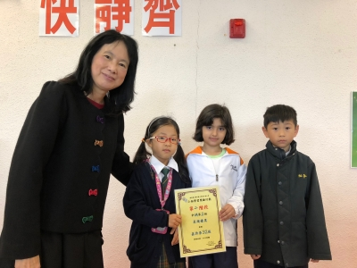 2017-18 小組學習獎勵計劃(上學期第二階段)  Awards for group learning (2nd period at 2017-2018 1st term)