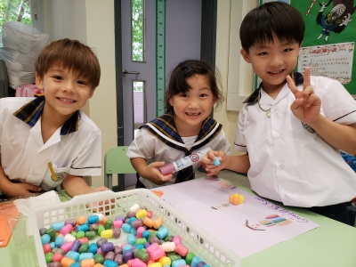 小一專題研習_認識我們的學校 P1 Project Learning_Get to know our school.