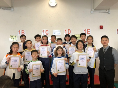 2018-19小組學習獎勵計劃(上學期第二階段)  Awards for group learning (2nd period in 1st term, 2018-19)