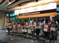 English Story Writing Competition