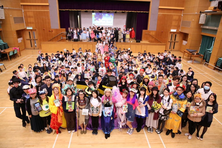 """Read to Succeed"" Opening Ceremony cum Book Character Costume Competition 