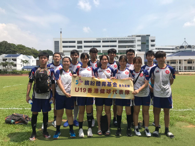 積極應戰為港爭光  三位可譽同學代表U19香港健球預備隊出戰新加坡賽事 | Golden glory for U19 Hong Kong Kin-Ball Team in  SJI-Singapore Asia Invitational Youth & Junior Kin-Ball Championships 2019