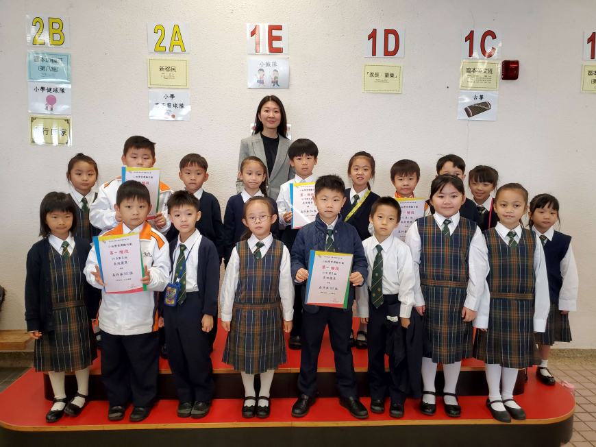 2019-20小組學習獎勵計劃(上學期第一階段)  Awards for Group Learning (1st Period in 1st Term, 2019-20)